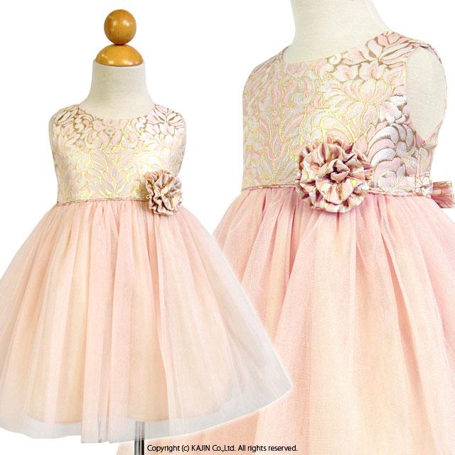 ノースリーブジャガード ゴールド刺繍 サテン&チュールスカートピンクベビードレス
