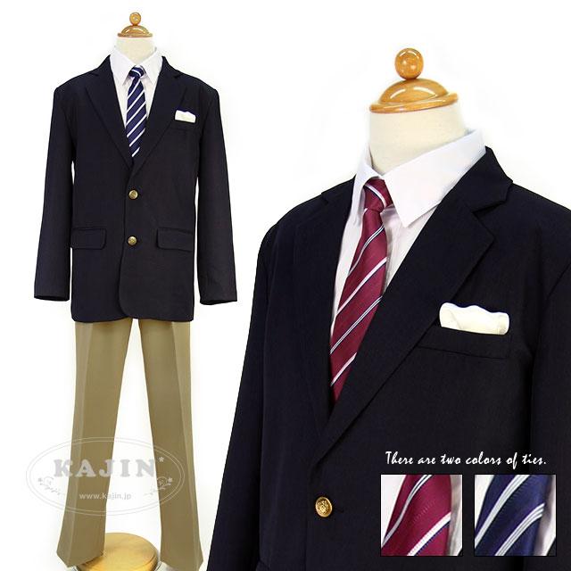 クラシックな紺ブレ&チノパン風 ネイビージャケットとカーキパンツのスーツセット 紺色ネクタイおまけ付き