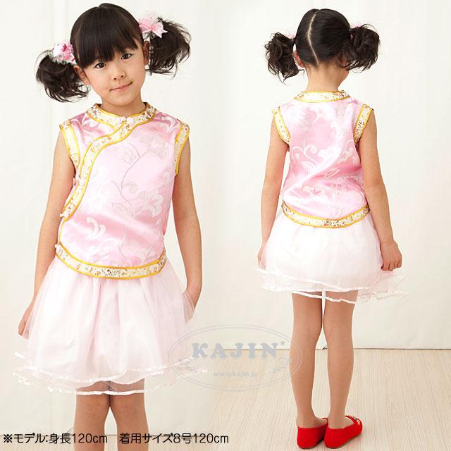 チュチュスカートが可愛いチャイナツーピース「ピンク」【在庫限り】 ゆうパケット発送OK(1点のみ)