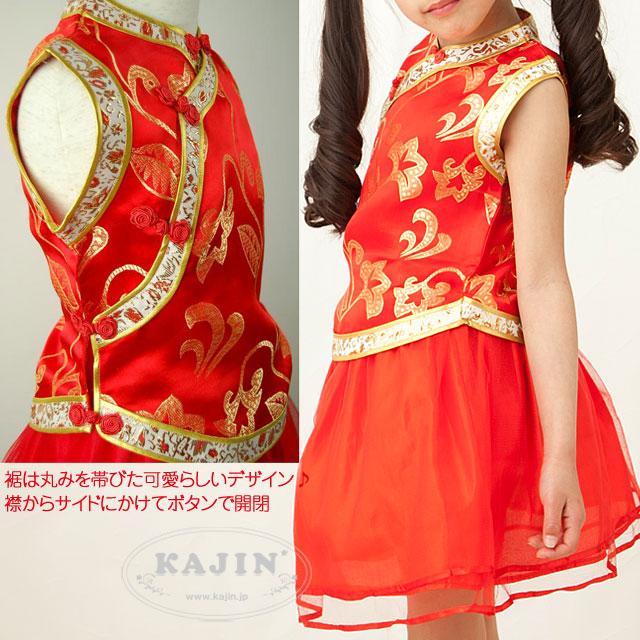 チュチュスカートが可愛いチャイナツーピース「赤」 ゆうパケット発送OK(1点のみ) 在庫限りのアウトレット特価