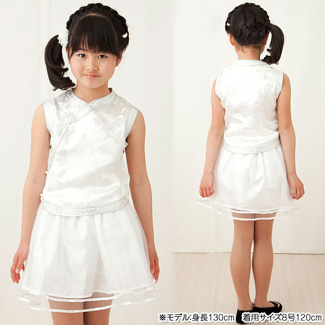 チュチュスカートが可愛いチャイナツーピース「白」【在庫限り】 ゆうパケット発送OK(1点のみ)
