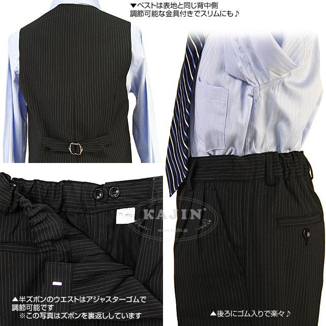 卒業式入学式応援 キッズ\u0026ジュニア ピンストライプ ジャケットなしベストスーツ4点