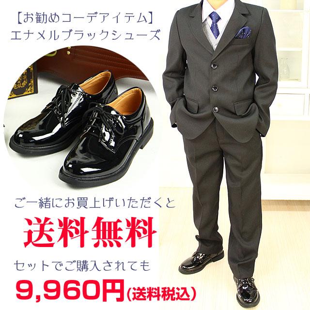 男の子 フォーマルスーツ 140cm ベスト付きフォーマルスーツ5点セット「黒」入学式 卒業式 七五三 結婚式 発表会