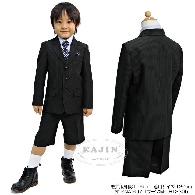 【KAJIN限定】ピンストライプ3ボタンキッズスーツセット「黒」 卒業入学応援価格