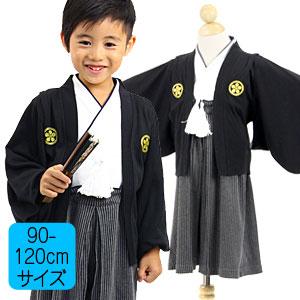 紋付袴風羽織付 お手軽はかまセット