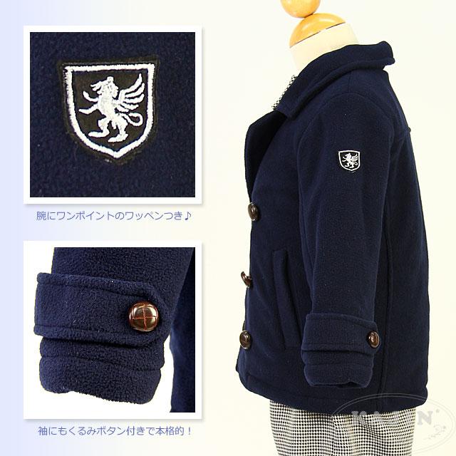 【特別セール価格】ベビー キッズ Pコート ジャケット