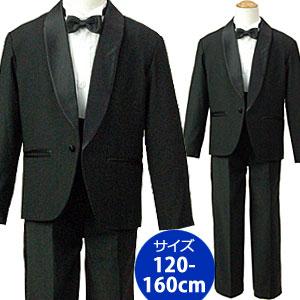 120-160cmショールカラー子供タキシード5点セット