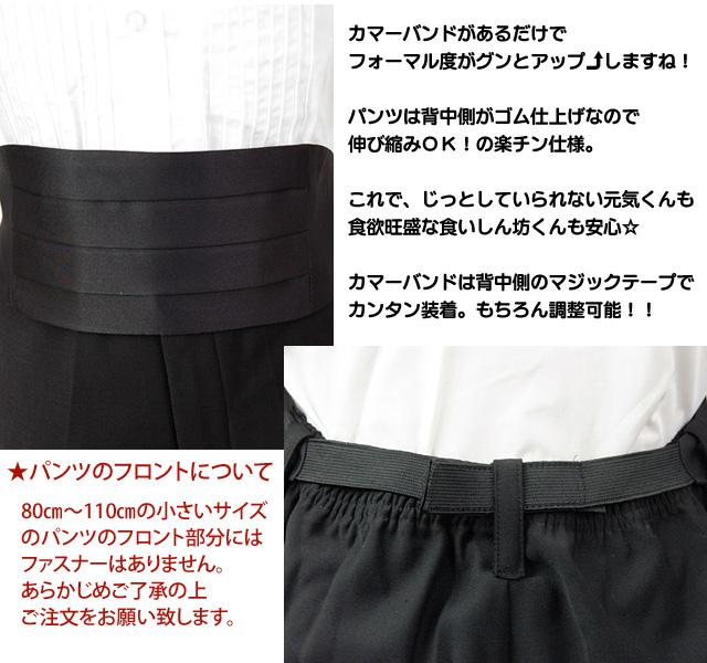 大人顔負け♪黒のショールカラー子供タキシード5点セット【雑誌掲載】
