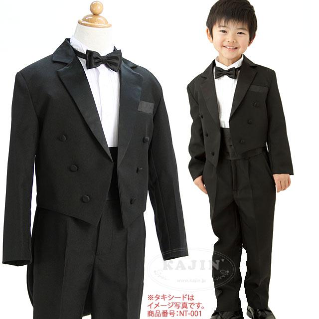 子供用 フォーマル ブラック レッド 蝶ネクタイ ゆうパケット発送OK(5点まで)