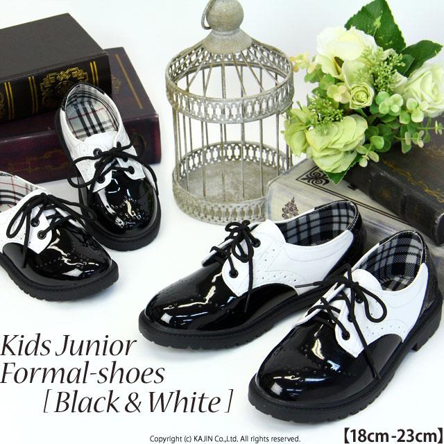 (セール対象外)キッズ ジュニア ツートーンカラー ブラック ホワイト 白 黒 ウィングチップ デザイン エナメル フォーマルシューズ「ブラック」(雑誌掲載)